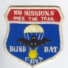BlindBat100MissionPatch.jpg