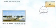 Indian Postal Dept: First Day Cover C-130