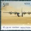 IAF C-130J Stamp