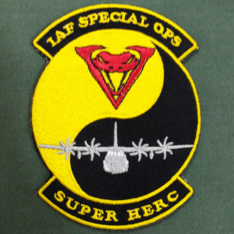 C-130 & Unit Patches Patches
